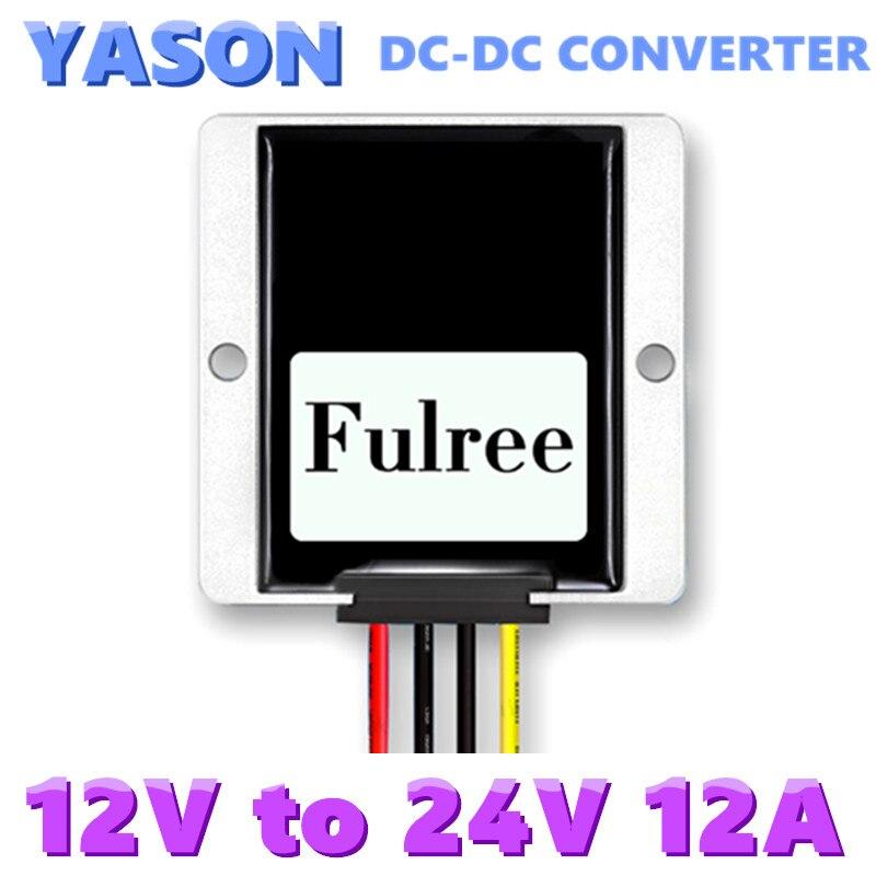 12V liter 24V12A vehicle power converter 12V to 24VDC-DC DC boost module<br>