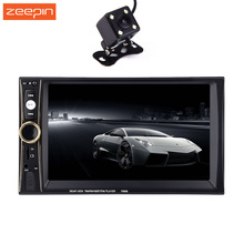 Zeepin 6.5 inch Car MP5 Player 7090B 2 Din FM Radio Hand free Bluetooth Support Mobile Internet 1080P Rear View Camera