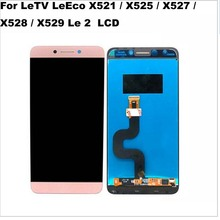 Gray For LeTV LeEco X521 / X525 / X527 / X528 / X529 X620 X625 Le 2 LCD Display Touch Screen Digitizer Assembly Replacement tool