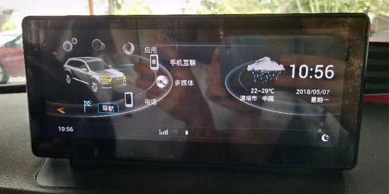 Liislee Car Multimedia Player NAVI 10.25 inch For Audi Q3 8U 2011~2018 Riginal Car MMI Style Radio Stereo GPS Navigation (10)