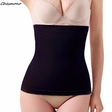 Hot Women Slimming Body Shapers Seamless Corset Waist Trainer Cincher Shaperwear Super Elastic Stretch Waist Belts Tummy Control(China)