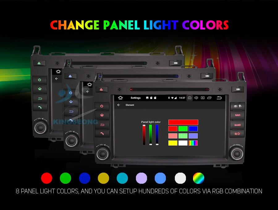 ES7821B-E6-Color-Illumination
