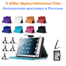 Free Stylus+Center Screen Protector 10.1 inch UNIVERSAL Tablet Case for Digma Plane 10.5 3G Free Shipping 10 Colors(China (Mainland))