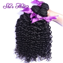 Grade 7A Mongolian Kinky Curly Hair Natural Black Curly Weave Human Hair Extensions Unprocessed Mongolian Hair Weave 3 Bundles