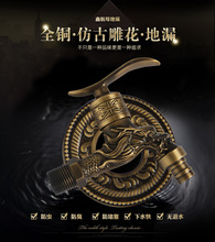 Manufacturer free shipping European antique dragon carving washing machine single cold water faucet thick copper