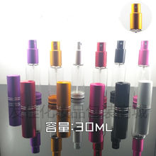 Wholesale Hot Sale 100/lot 30ml Glass Perfume Bottle, 1oz Glass Refillable Bottle, 30ml Fragrance Bottle,Scent Bottle