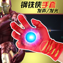 Newest Iron Man Toys Anime The Avengers Ironman Glove Emitter Sound Light Action Figures Creative Toys Chirstmas Gifts(China)