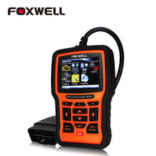 FOXWELL NT510 Full System Automotive Diagnostic Tool ABS SRS Airbag SAS EPB Oil Service Reset For Nissan BMW Opel VAG 2017 New
