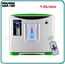 COXTOD 1L, 3L, 6L/min Adjustable Portable Medical Oxygen Concentrator Generator Older Peoples Use Oxygen supplier Oxygen Making