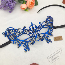 Mysterious Angel butterfly mask Mysterious Angel masks Party Masquerade Sexy Lady carnival Lace Masks Venetian ball mask