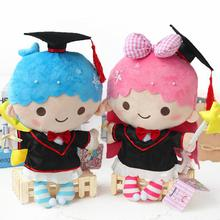 Cute Little Twin Stars Graduation Gown Doll Stuffed Plush Toy Kawaii Soft Gemini dolls Best Graduated Gifts For Friends