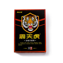 30Pcs Pain Relief Tiger Balm Plaster Medical Chinese Back Knee Massagers Rheumatism Leg Home Massager Medicated Plaster