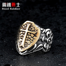 steel soldier man biker ring personality Stainless Steel Knights Ring factory direct sale jewelry(China)