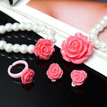 2017 New Fashion Children Kids Girls Simulated Imitation Pearls Resin Flower Necklace Bracelet Ring Earrings Jewelry Set Gift(China)