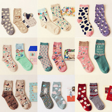 Brand Caramella autumn winter cute cartoon series cotton socks for women fashion animal pattern female tide socks 2pairs/lot(China)