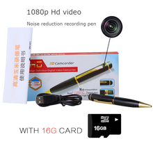 Sound recording pen portable HD voice recording and video camera 1080P with 16G card mini camera(China)