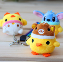Size Mini 7*5CM Yellow Chicken Stuffed Plush TOY DOLL ; Key chain TOY Wedding Gift TOY Bouquet Decor DOLL TOY(China)