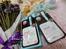 Korean version WHP may Rice M charcoal black mask, moisturizing whitening shrink pores