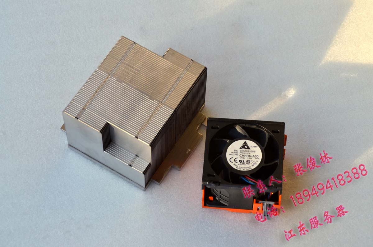 FOR DELL server R710 CPU Upgrade kit CPU heatsin+cooling fan 07Y129 0TY129<br>