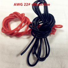 AWG 22# Silicone Line. Red line 2meters and Black line 2 meters Extension LED Strip Cable Red Black Wire Electric Extend Cord