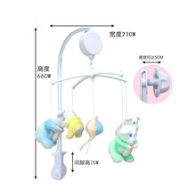 2017 High Quality DIY Hanging Baby Crib Mobile Bed Bell Toy Holder Arm Bracket Baby Rattles Toy