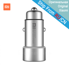 Original Xiaomi Car Charger Dual USB Car-Charger Fast Charging Quick Charge Car Chargers Competiable with Most Phones Tablet PC(China)