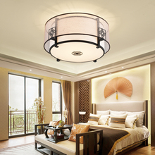 Chinese style Wooden ceiling lamp warm modern simple bedroom ceiling lights Art restaurant creative restaurant circular lamp ZA(China)