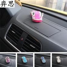Exquisite Rhinestone car styling Decoration Ladies' best colored diamond Solid Perfume stand Diamond car Air Freshener(China)