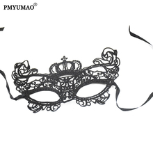 PMYUMAO Mask 10pcs/lot Women Sexy Mask Black Crown Anonymous Lace Mask Anonymous Masquerade Masque Crown Party masks wholesale