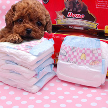 Pet diapers pants physiological pants menstruation sanitary napkin bitch dog safe pants diaper diaper dogs(China)