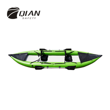 QIAN SAFETY Professional Inflatable Boat 2 Persons 3 Air Room PVC Natural Rubber Pathfinder Canoe Water Sports Kayak 400*90*9CM(China)