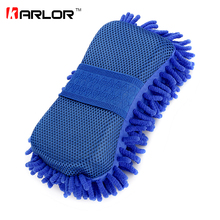 Car Styling Sponge Microfiber Washer Towel Duster For Cleaning & Detailing, Wahing Brushes For BMW Ford Focus 2 3 Volkswagen VW(China)