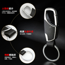 Car-Styling Metal Key Ring Cowhide KeyChain For Peugeot 206 207 208 301 307 308 407 2008 3008 4008(China)