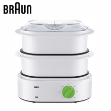 Braun FS3000 White large capacity Double Electric Food Steamers
