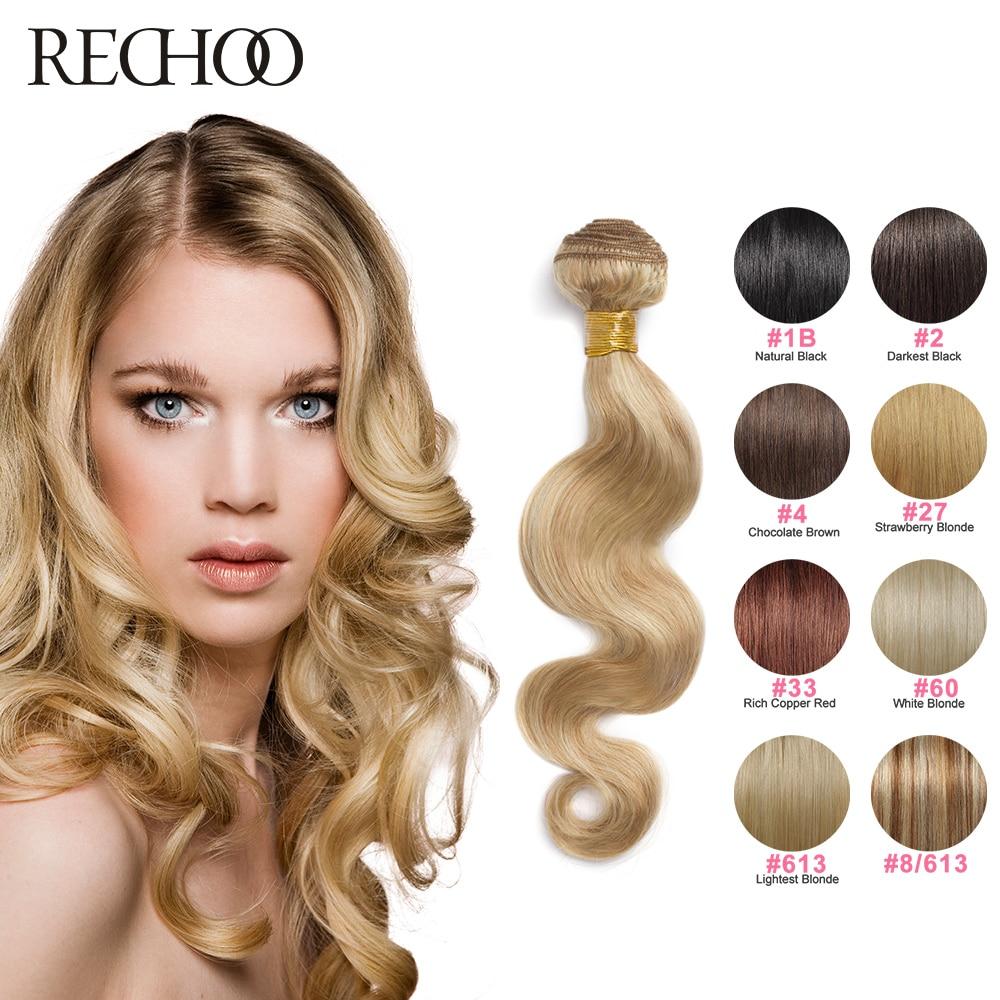 Virgin Malaysian Hair Straight 100% Human Remy Hair Weave 3 Bundles Fashionable Pretty Lady Hair Natural Black 100G Per Any Inch<br><br>Aliexpress
