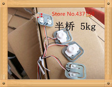 Electronic kitchen scale sensor head 5kg accessories load cell pressure module with foot micro-half-bridge 26x26mm