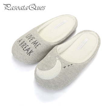 New Cotton Home Slippers Women Indoor Shoes For Girls Ladies Bedroom House Slipper Adult Guest Warm Winter Soft Bottom Flats