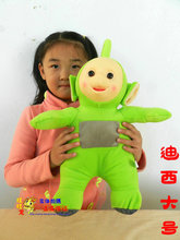 Movie & TV Teletubbies Children Toys Stuffed plush about 40CM plush doll great gift w594(China)