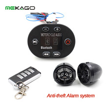 Motorcycle Bluetooth Phone Handsfree Anti-theft Alarm system, 12V Mp3 Stereo Audio Motorcycle Speaker Waterproof (Black)