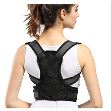 Posture Corrector Clavicle Support Brace Medical Device to Improve Bad Posture Upper Back Pain Relief for Men Women Children(China)