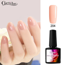 bluesky quality 10mlNail Gel Polish Lacquer UV Soak Use Base Top Need Lamp - Genilac Official Store store
