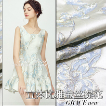 Retro elegant jacquard fabric blue and white porcelain dyed jacquard brocade fabric dress dressed jacquard fabric jacquard cloth(China)