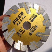 Free shipping 1PC protection segmented 114mm*20*1.8*12mm dry cutting diamond saw blade for concrete wall brick with steel inside