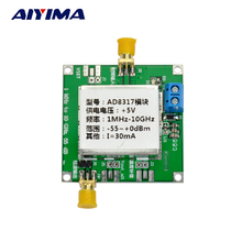 DC5V AD8317 Modules RF Power Meter Logarithmic Detector Power Controller Signal Amplifier Fm HF VHF UHF1MHz-10GHz