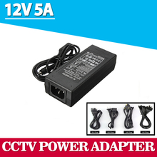 Lowest Price New AC Converter Adapter For DC 12V 5A 60W LED Power Supply Charger for 5050/3528 SMD LED Light or LCD Monitor CCTV(China)