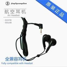 Event & Party Supplies Temporary use cheap air headphone Black in-ear type EJ131177