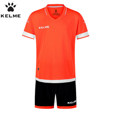 Kids/Children football jerseys clothing set 2pcs 2016 17 Football Jerseys Kids Football Kits Soccer Training Jersey Set Uniform(China)