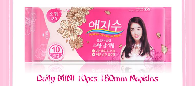 Korea 6pcs AEJISU organic cotton heavy flow over Night Sanitary Napkins pad 3mm feminine hygiene products menstrual towel pads 33