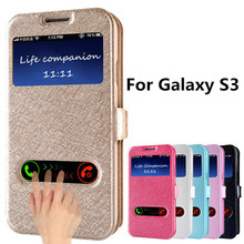 View Window Flip Case For Samsung Galaxy S3 i9300 Luxury PU Leather Cover Case With Stand Design For Samsung S3 I9300 Phone Bags(China)