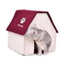 Pawz Road Domestic Delivery Dog House Dog Bed Cama Para Cachorro Soft Daily Products For Pets Cats Dogs Home Shape Red Green(China)